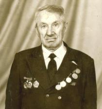 Дорофеев Матвей Фролович