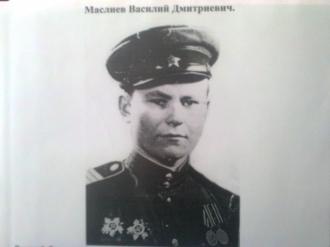 Маслиёв Василий Дмитриевич