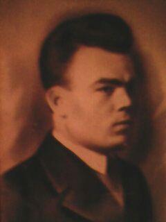 Иванов Егор Васильевич