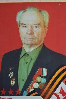 Лазарев Николай Ефимович