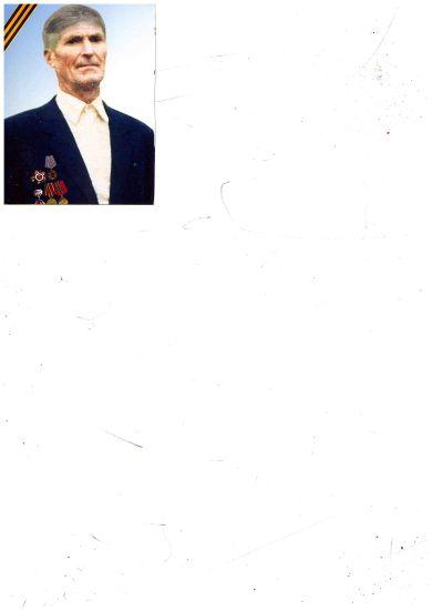 Баранов Михаил Алексеевич