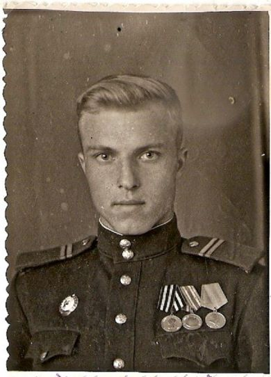 Осипов Иван
