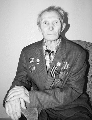 Удальцов Григорий Петрович