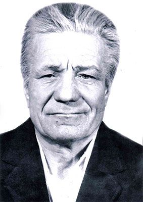 Белоусов Сергей Антонович