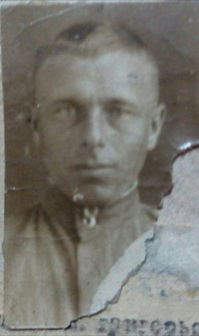 Воропаев Иван Иванович