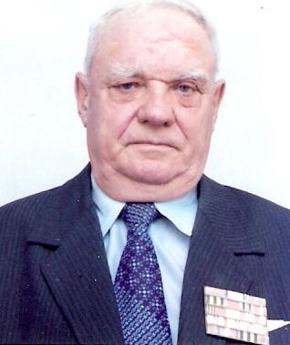 Лепень Василий Григорьевич