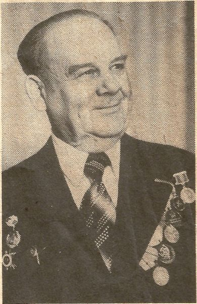 Борисов Алексей Григорьевич