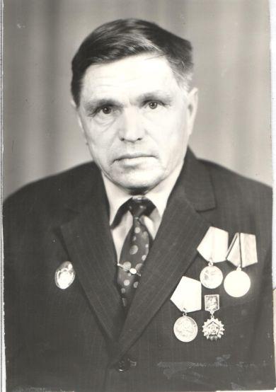 Аксиненко Иван Иванович