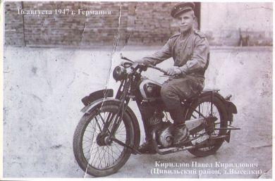 Кириллов Павел Кириллович