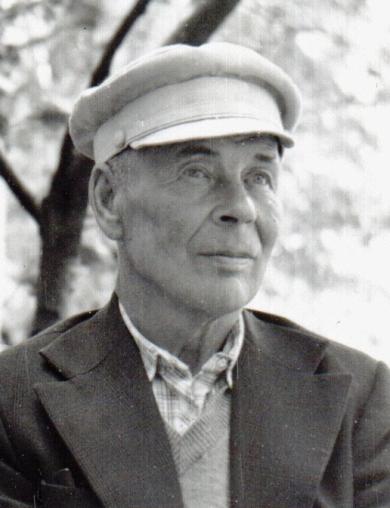 Понамарев Алексей Дмитриевич