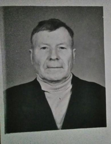 Шалаев Павел Данилович