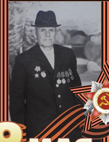 Раков Николай Кузьмич