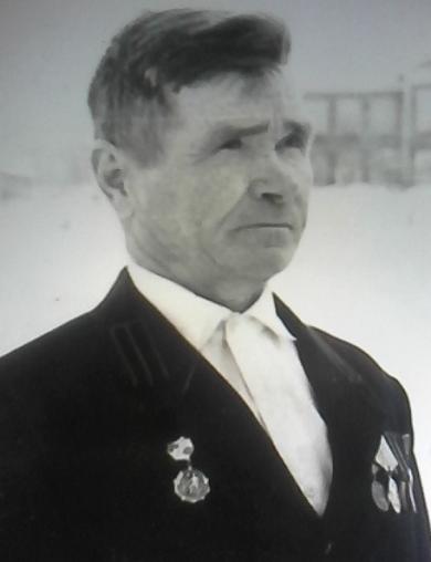 Трофименко Григорий Кириллович