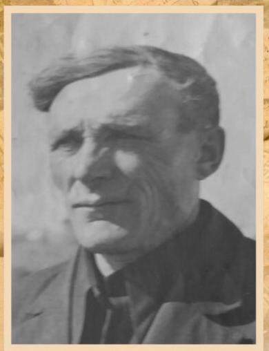 Кулешов Дмитрий Егорович