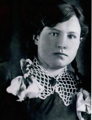 Белякова Хибенкова Вера Павловна