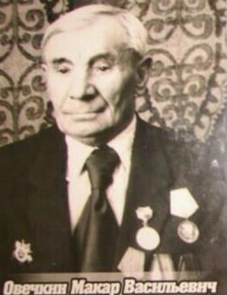 Овечкин Макар Васильевич