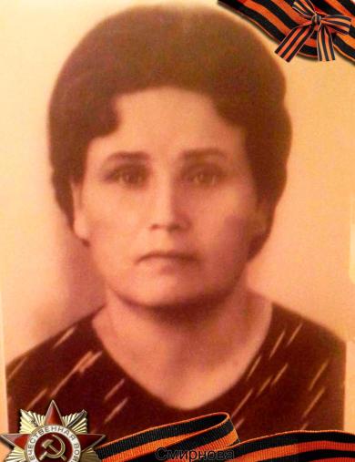 смирнова Екатерина Алексеевна