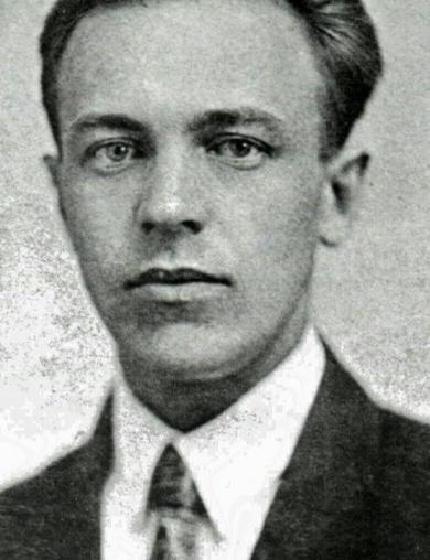 Федоткин Алексей Артемьевич