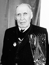 Галашенков Сергей Иванович