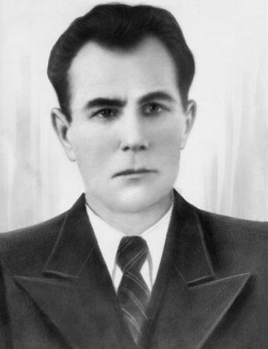 Карцев Иван Павлович