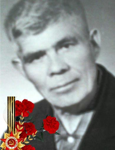 Симашев Илья Трофимович