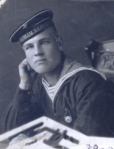 Кузинков Иван Михайлович