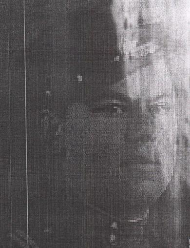 Костенко Михаил Павлович