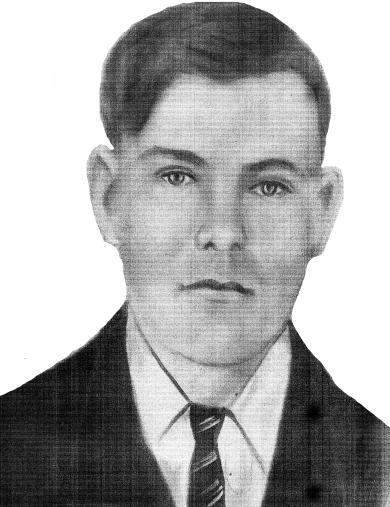 Рыбин Егор Наумович