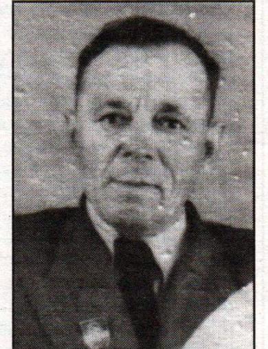 Дюкарев Сергей Лукьянович