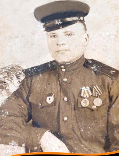 Лымарь Иван Яковлевич