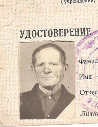 Юров Петр Федорович