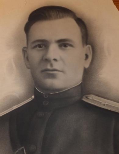 Концов Василий Григорьевич