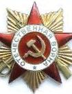 Минин Михаил Васильевич