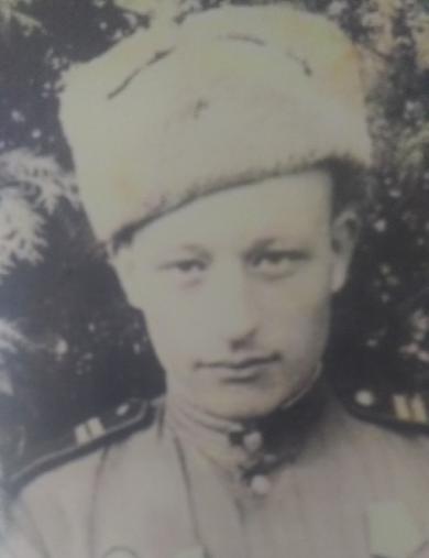 Бойков Алексей