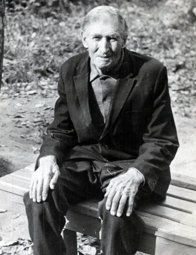 Бобков Василий Николаевич