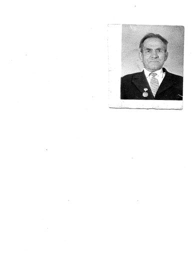 Лобачев Иван Павлович