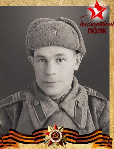 Минеев Карп Григорьевич