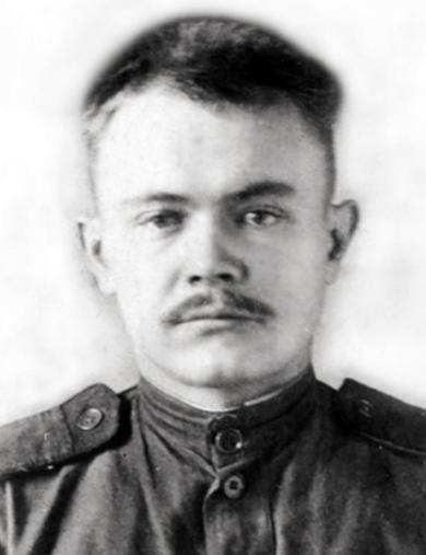 Пиманов Григорий Кузьмич