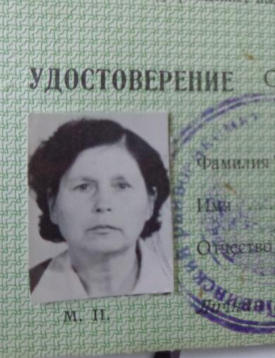 Гуляева (Безматерных) Александра Афанасьевна