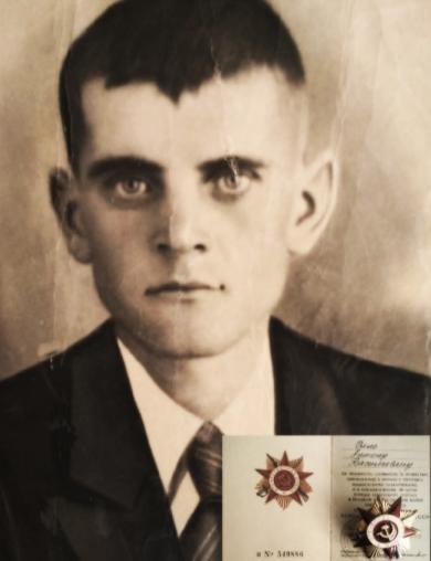 Олло Антон Васильевич