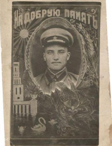 Савушкин Иван Иванович