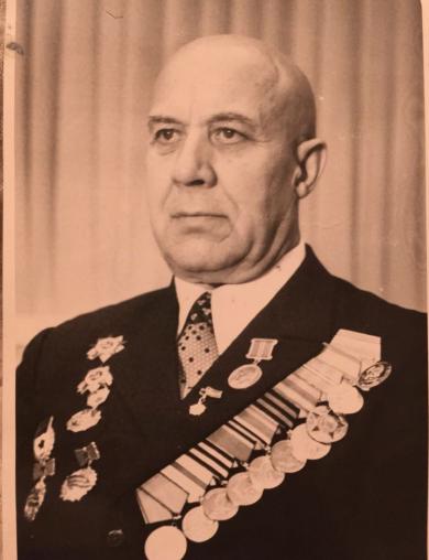 Завьялов Иван Герасимович