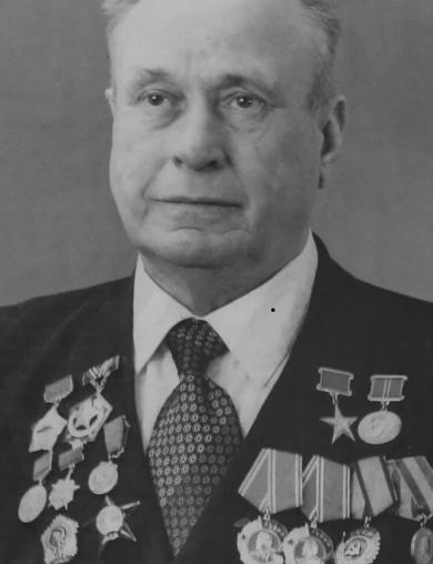 Бусыгин Александр Хоритонович