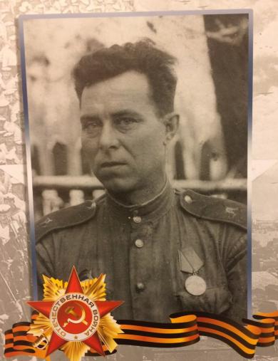 Бойко Михаил Степанович