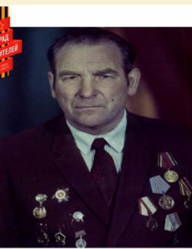 Тарасов Александр Иванович