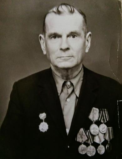Костерин Константин Романович