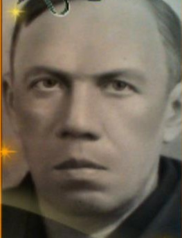 Гуркин Григорий Филиппович