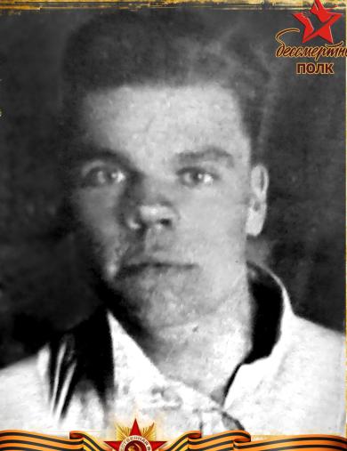 Мухницкий Алексей Павлович