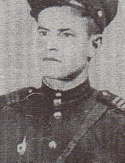 Абросимов Сергей Анисимович