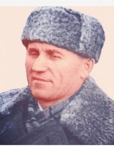 Серик Захар Евдокимович